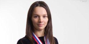 Литикова Ольга Геннадьевна